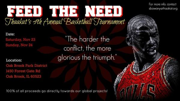 Feed the Need banner